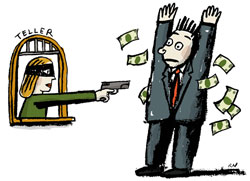 bank-fees[1]